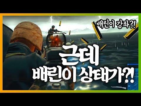 [배틀그라운드] 더헬의 배린이 듀오 교육?! (With SIPTV) | 배틀그라운드 더헬 VOD