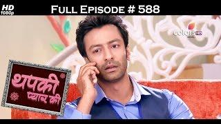 Thapki Pyar Ki - 22nd February 2017 - थपकी प्यार की - Full Episode HD
