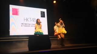 日本女子團體「HKT48」成員森保MADOKA、朝長美櫻及本村碧唯9日在台北舉行記者會,唱跳表演最新單曲,展現青春活力。
