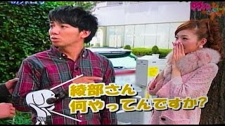 2010年放送 メ〜テレ.