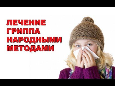 Антибиотики при насморке: какие антибиотики принимать при