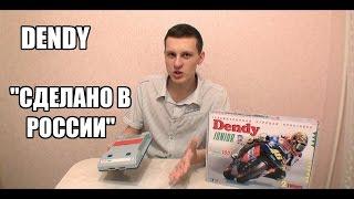 Чудеса новодела №11: Dendy Junior (New Game) или что стало с Dendy от Steepler