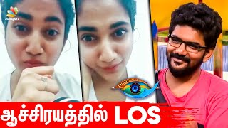 I Love You So So Much | Losliya first Message after Bigg Boss 3 Tamil | Kavin | Latest News