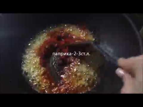 Как приготовить щипс по адыгейски видео