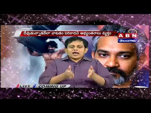 Babu Gogineni Questions Rajamoulis Atheism & Chiranjeevis Humanism_ABN