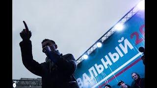 Навальный о РПЦ на встрече в Мурманске (15.09.2017)