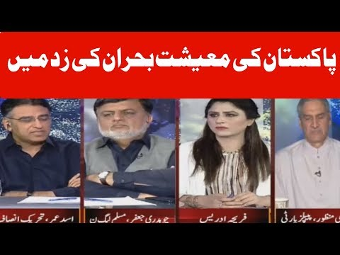 Tonight With Fareeha - 11 October 2017 - Abb Takk
