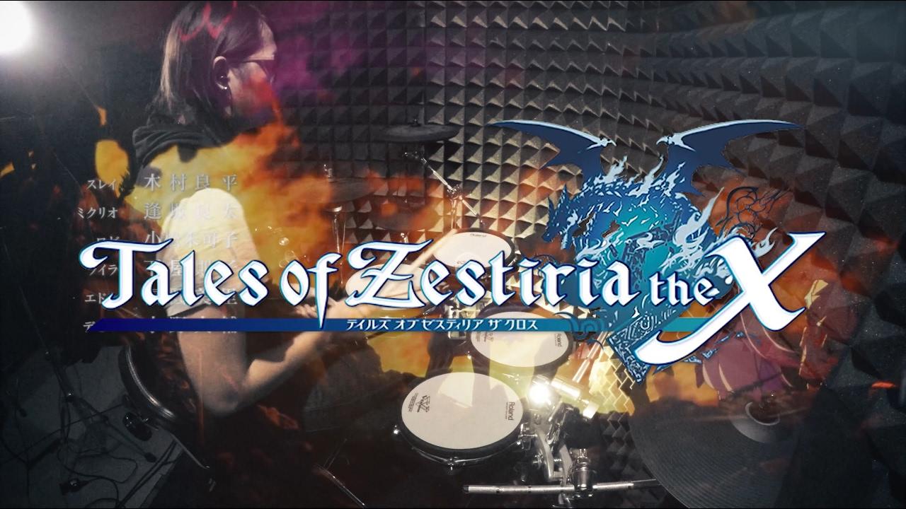 TOZ-X 2期ED】FLOW - INNOSENSE を叩いてみた Tales of Zestiria