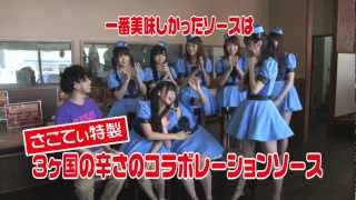 CULTURE CULTURE TV にPASSPO☆が出演!