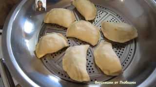 Вареники на пару. Домашние паровые вареники с картошкой капустой