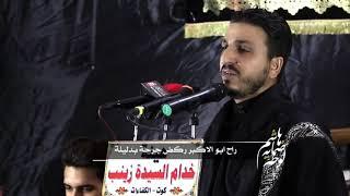 عاشق الحسين وخادمه وسام الجابري.. من قصيدة لوحة ظمايه هاشم.. لبيك يا حسين