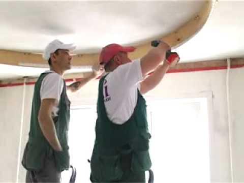 видео: Установка 2-х уровневого потолка в гостиной
