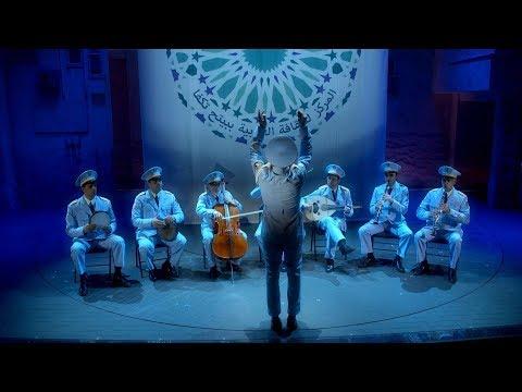 s  THE BAND'S VISIT, Starring Tony Shalhoub & Katrina Lenk