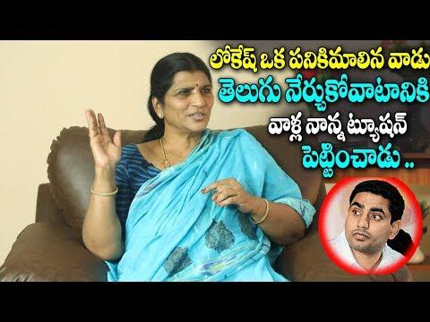 Lakshmi Parvathi About Nara Lokesh Telugu Speech | Exclusive Interview | i5 Network