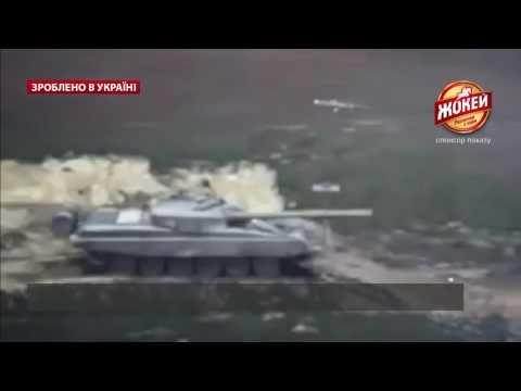 Які українські військові