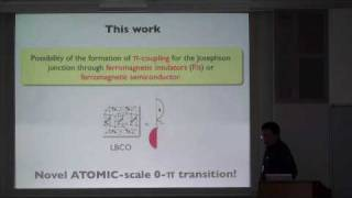 Josephson transport through superconductor/ferromagnetic-semiconductor nanostructures and its ...