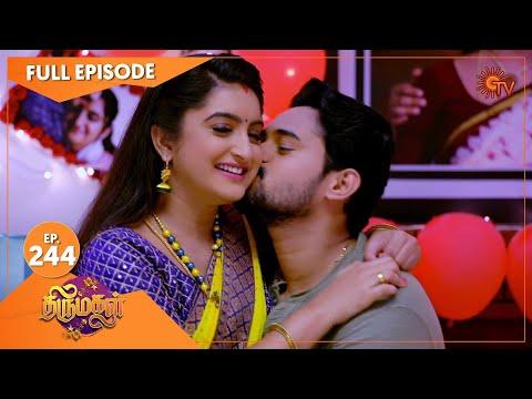Thirumagal - Ep 244 | 01 Sep 2021 | Sun TV Serial | Tamil Serial