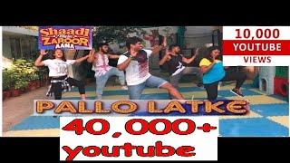 Pallo Latke   Shaadi Mein Zaroor Aana  Dance Fitness  Zumba   Bollywood Workout Choreography   ARWIN