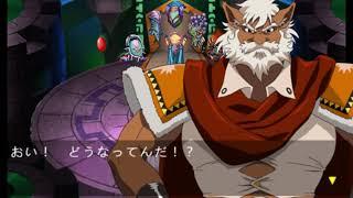 【PSP】LUNAR HoSS #1(OP) プレイ動画