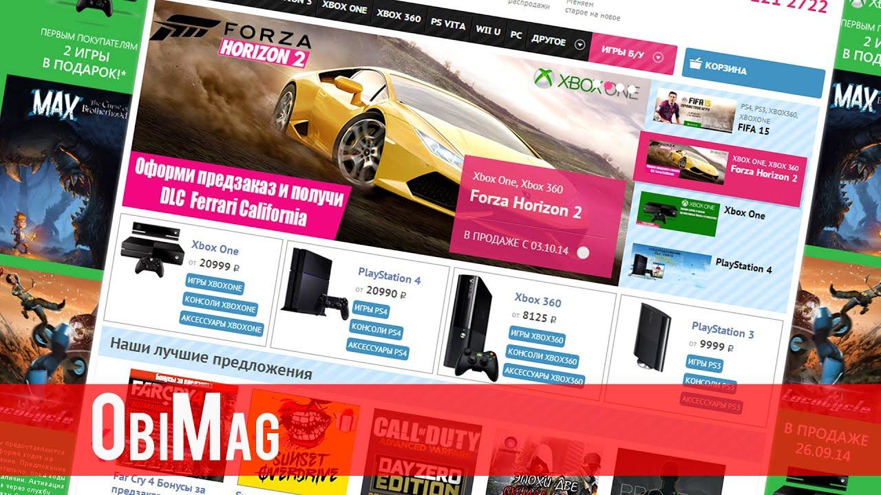 Купить игры для psp slim по самым выгодным ценам предлагает интернет магазин nextgame. Net. У нас всегда в наличии популярные и новые игры psp.