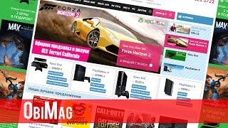 GAMEPARK - обзор интеренет магазина игровых приставок и видеоигр GamePark(GamePark в интернете: http://goo.gl/rs99WW Обзор интернет магазина игровых приставок и видеоигр - GamePark Огромный выбор..., 2014-08-17T12:46:13.000Z)