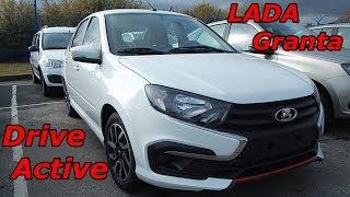 LADA Granta 2019   Drive Active   обзор