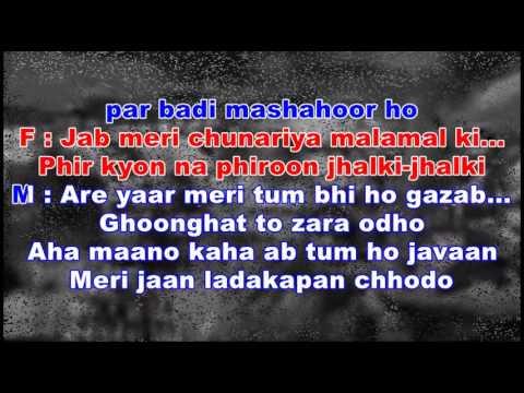 Are yaar Meri Tum Bhi original soundtrack
