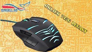 Игровая мышь oklick 745G legacy. Обзор.