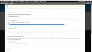видео 8 seo модулей и плагинов для drupal продвижения и оптимизации в поисковых системах