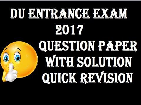 2019 du entrance exam practice question paper 2017