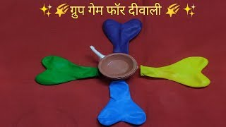 Kitty party games for diwali / group games for all parties / fun games for diwali