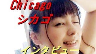 文化放送「くにまるジャパン」に、アメリカを代表する大御所ロックバン...