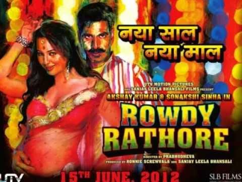 Video songs of film rowdy rathore