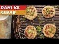Dahi Ke Kabab - Curd Patties Recipe - Vegetarian Appetizer Recipes - Eat with Geet
