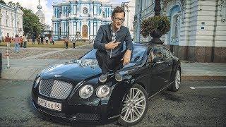 Самый дешёвый Bentley Continental. Чинить или распилить ?