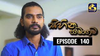 SIHINA SAMAGAMA Episode 140 ||''සිහින සමාගම'' || 14th December 2020 Thumbnail