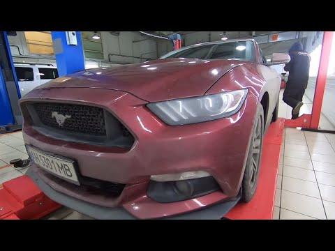 ПРОДАЮ Ford MUSTANG поездка в Харьков перекупский движ