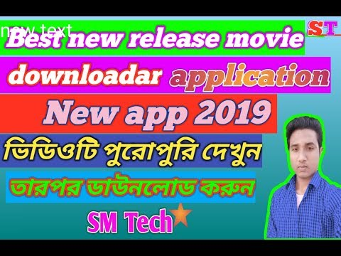 best-movie-downloadar-application-for-android-phone-2019.download-any-new-movie