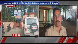 Police Officer Face To Face Over Minor Abuse Case | Krishna District