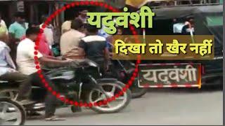 आंबरी में पुलिस वाले की अवैध वसूली से परेशान वाहन चालक