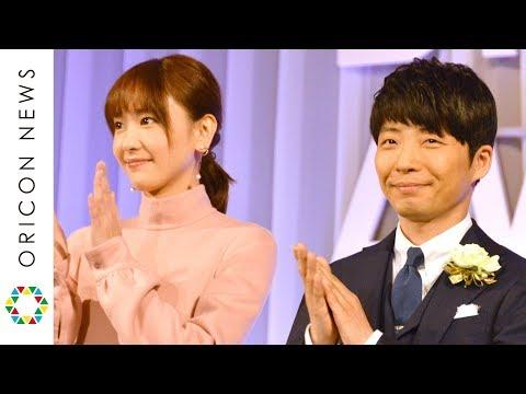 『逃げ恥』5冠 新垣結衣&星野源の久々2ショット 東京ドラマアウォード2017授賞式