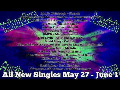 Yehudas Jewish Music Blog: All New Singles May 27 - June 1