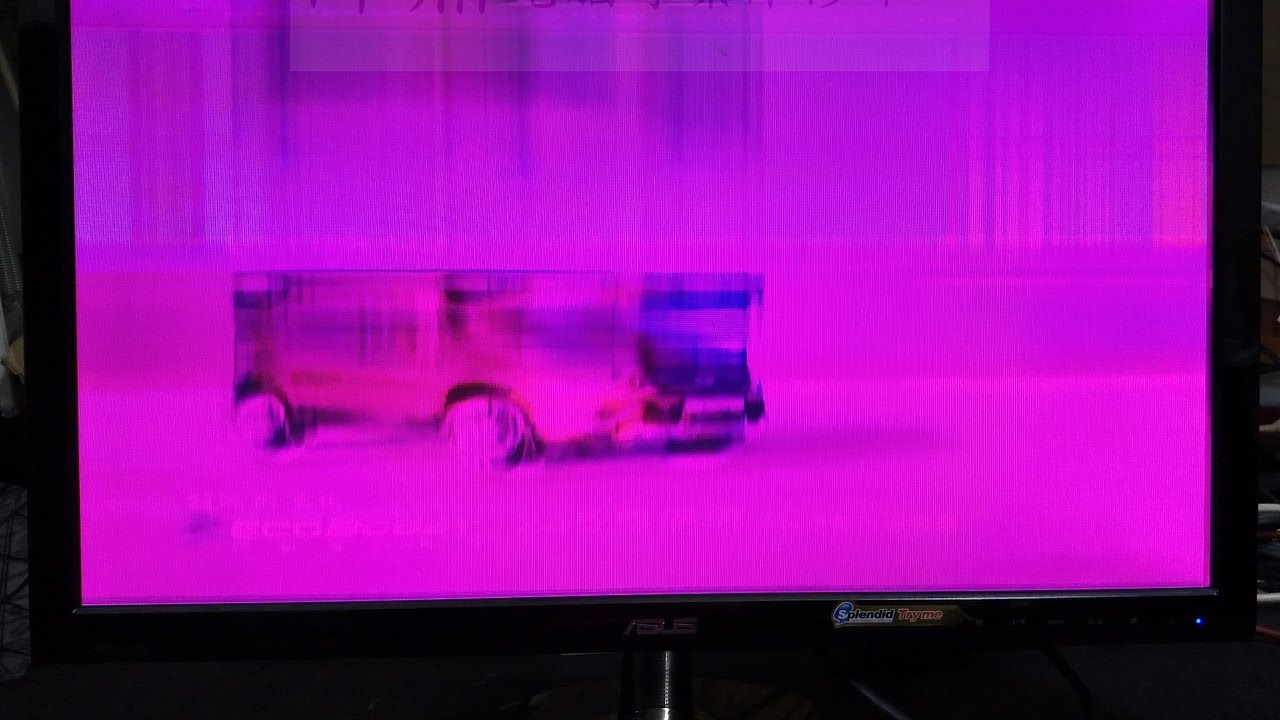 彰化溪湖/阡鼎液晶電視/螢幕維修 ASUS VS238N 畫面異常 - YouTube