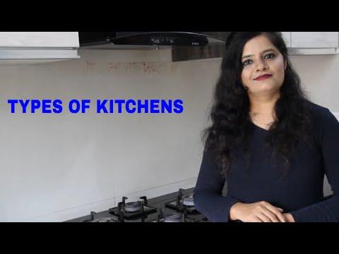 types-of-kitchens-||-kitchen-designing