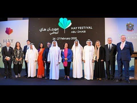 مهرجان هاي أبوظبي ينطلق فبراير 2020  - نشر قبل 9 ساعة