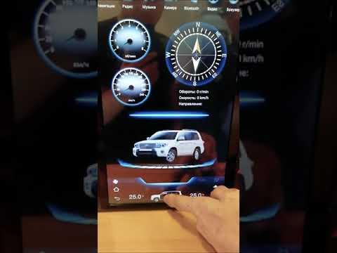 Видео обзор автомагнитолы Ленд Крузер 200. Android.16 дюймов.С доработанной русской прошивкой.