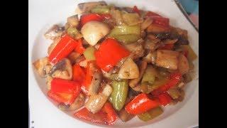Жареные грибы с перцем - Просто Вкуснятина   Mushroom Pepper Fry   Vegetarian Recipe