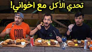 تحدي الأكل زي الفايكنق مع أخواني! Eat Like A Viking!