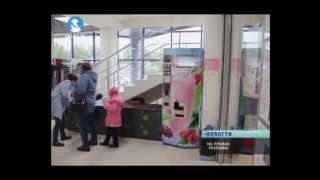 Торговые автоматы кислородного коктейля(http://yasen-cor.ru/promo/ Купить торговый автомат кислородного коктейля Вы сможете у нас без посредников. Автомат..., 2014-08-08T04:22:19.000Z)
