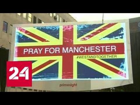 Взрыв на концерте в Манчестере: планировалось массовое убийство детей